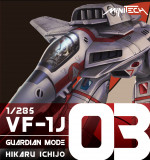 MT03 Robotech Macross VF1J Guardian Mode Miniature (Hikaru Ver)