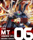 MT06 Robotech Macross Armored VF-1J Hikaru Ichijo Version