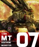 MT07 Robotech Macross Destroid Monster