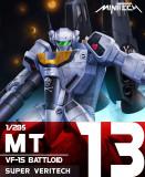 MT13 Macross VF-1S Super Veritech Battloid