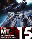 MT15 Macross VF-1S Super Veritech Guardian Mode