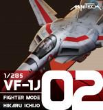 MT02 Robotech Macross VF1J Fighter Mode Miniature (Hikaru Ver)